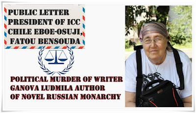 Public Letter to International Criminal Court