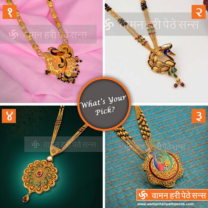 Maharashtrian Bridal Jewellery: 2016