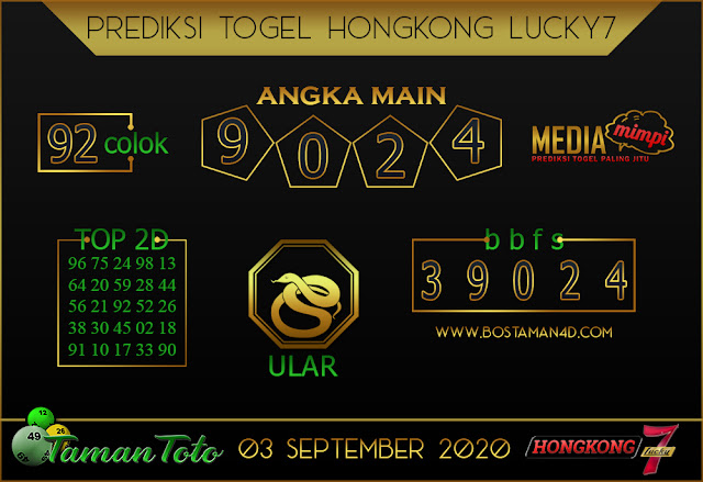 Prediksi Togel HONGKONG LUCKY 7 TAMAN TOTO 03 SEPTEMBER 2020