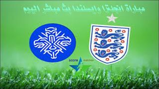 بث مباشر,مشاهدة مباراة انجلترا وايسلندا,مباراة انجلترا وايسلندا,موعد مباراة انجلترا وايسلندا,توقيت مباراة انجلترا وايسلندا,مباراة انجلترا وايسلندا بث مباشر,بث مباشر مباراة انجلترا و ايسلندا اليو,بث مباشر مباراة انجلترا و ايسلند,القنوات الناقلة لمباراة انجلترا وايسلندا,بث مباشر مباراة انجلترا و ايسلندااليو,موعد مباراة انجلترا وايسلندا اليوم,نتيجه مباراه انجلترا وايسلندا اليوم,مشاهدة مباراة انجلترا والدنمارك بث مباشر,انجلترا وايسلندا,مباراة انجلترا وايسلندا علي الهوت بيرد