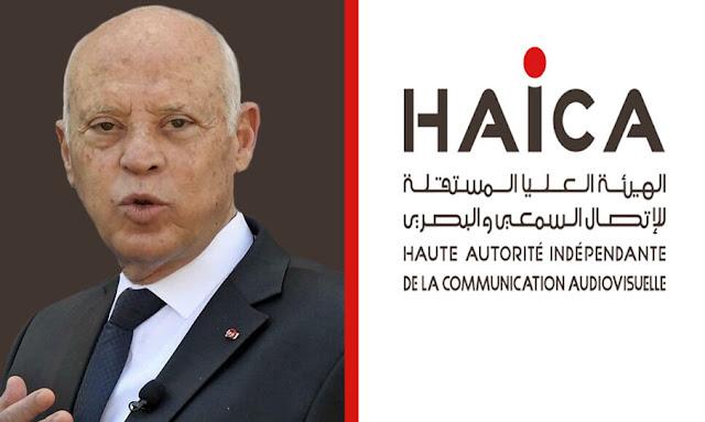 hichem snoussi haica kais saied tunisie