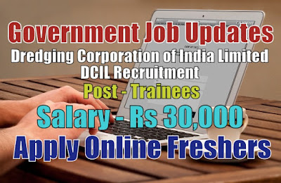 DCIL Recruitment 2020