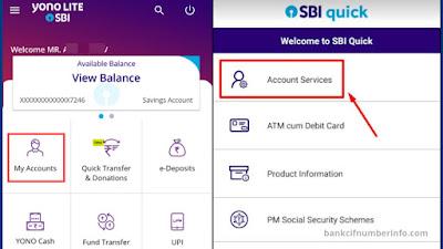 SBI Account Statement through SBI apps