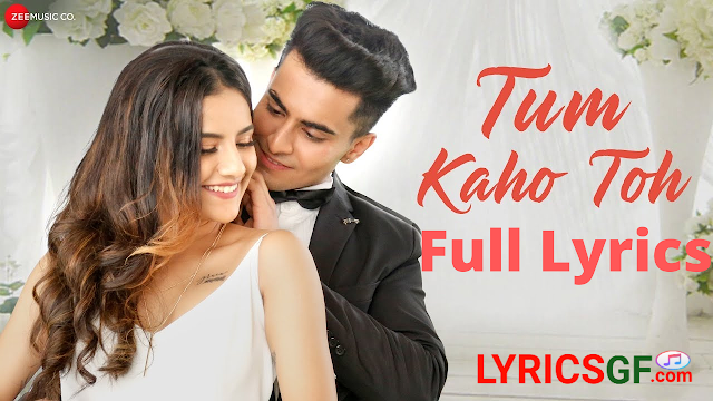 तुम कहो तो  TUM KAHO TOH LYRICS – Asit Tripathy - Bipin Das Lyrics