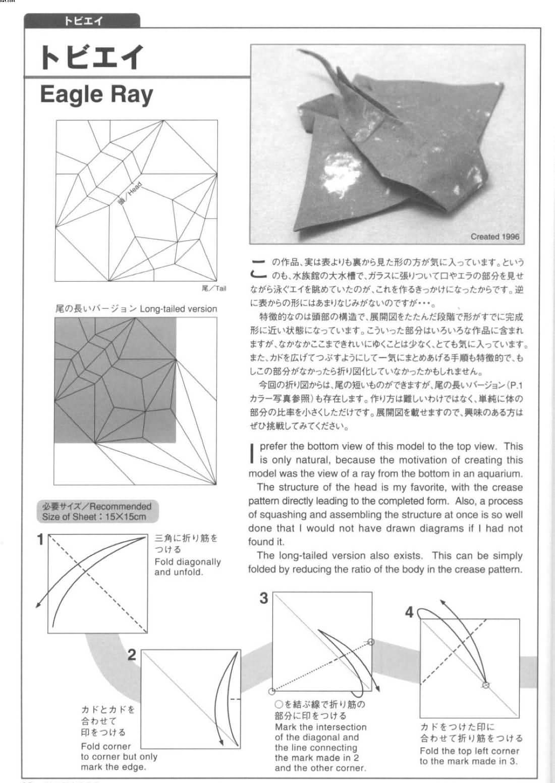 satoshi kamiya diagram lutron 3 66 43 diagrams origami lion instructions