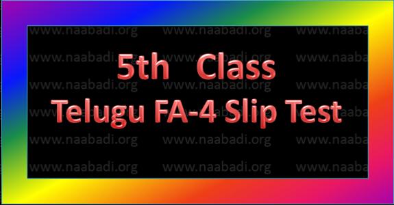 FA-4 5th Class Telugu Slip Test Question Paper