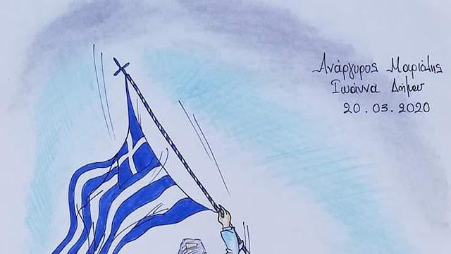 Η ζωγραφιά που σαρώνει το Ελληνικό ίντερνετ τις τελευταίες ώρες