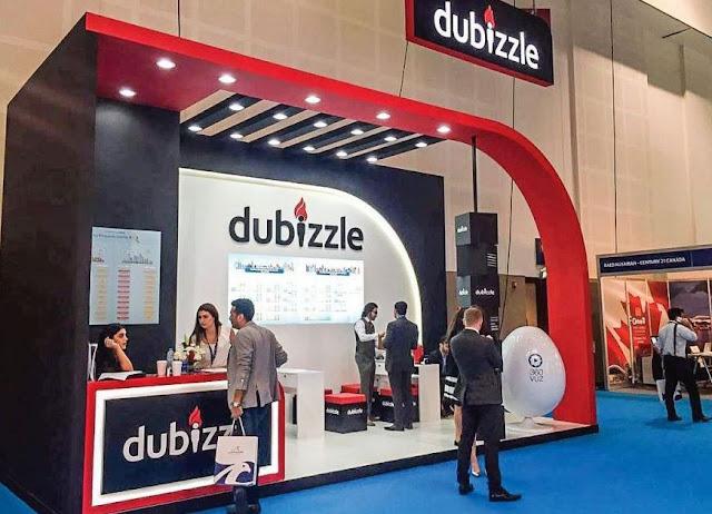 وظائف شركة دوبيزل في دبي 1443/2021- وظائف كول سنتر و مبيعات في الامارات 2022/2021