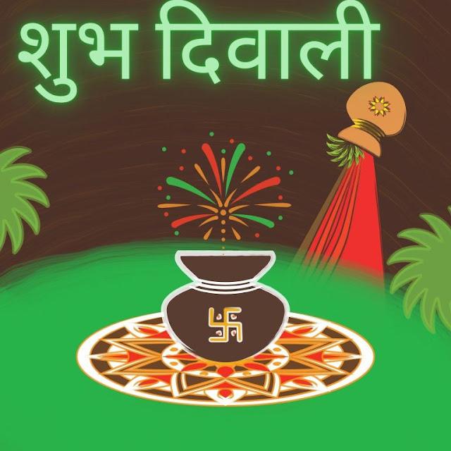 Shubh Diwali in Hindi