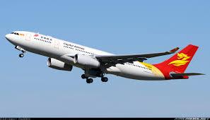 Beijing Capital Airlines inaugura voo Lisboa-Xi'an-Pequim no final de agosto