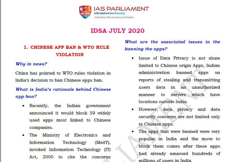 Gist of IDSA July 2020