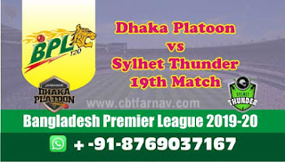 Sylhet vs Dhaka 19th Match BPL T20 Today Match Prediction Reports