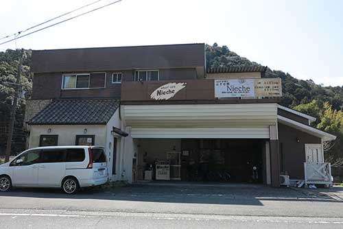 Wharf Cafe Nieche Taiji