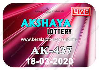 Kerala-Lottery-Result-18-03-2020-Akshaya-AK-437,  kerala lottery, kerala lottery result, yesterday lottery results, lotteries results, keralalotteries, kerala lottery, keralalotteryresult, kerala lottery result live, kerala lottery today, kerala lottery result today, kerala lottery results today, today kerala lottery result, Akshaya lottery results, kerala lottery result today Akshaya, Akshaya lottery result, kerala lottery result Akshaya today, kerala lottery Akshaya today result, Akshaya kerala lottery result, live Akshaya lottery AK-437, kerala lottery result 18.03.2020 Akshaya AK 437 18 March2020 result, 18.03.2020, kerala lottery result 18.03.2020, Akshaya lottery AK 437 results 18.03.2020, 18.03.2020 kerala lottery today result Akshaya, 18.03.2020 Akshaya lottery AK-437, Akshaya 18.03.2020, 18.03.2020 lottery results, kerala lottery result March18 2020, kerala lottery results 18th March2020, 18.03.2020 week AK-437 lottery result, 18.03.2020 Akshaya AK-437 Lottery Result, 18.03.2020 kerala lottery results, 18.03.2020 kerala state lottery result, 18.03.2020 AK-437, Kerala Akshaya Lottery Result 18.03.2020, KeralaLotteryResult.net