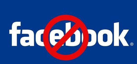 cara-membuka-fb-yang-diblokir-teman-cara-membuka-akun-facebook-yang-diblokir-oleh-pihak-facebook-cara-membuka-fb-yang-diblokir-sementara-cara-mengembalikan-fb-yang-diblokir-oleh-teman