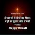 Happy Diwali 2019 3D HD Images Wallpapers Pics Photos