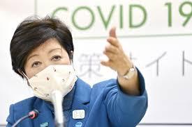 Memahami Status Keadaan Darurat saat pandemi covid-19 melanda Jepang