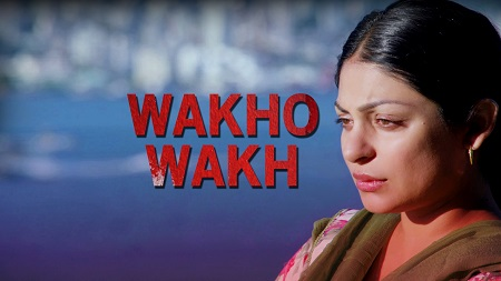 Wakho Wakh Music Video Prabh Gill New Punjabi Songs 2016 Channo Kamli Yaar Di