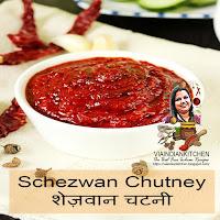 viaindiankitchen - Schezwan Chutney