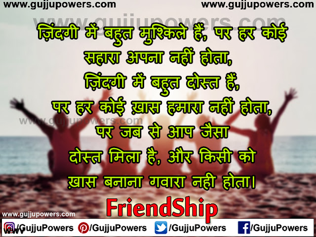 good morning friends quotes in hindi