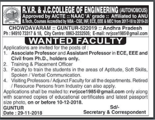 RVR & JC Engineering College Guntur Professor, Assistant Professor, TPO, Associate Professor Jobs Recruitment Notification 2018