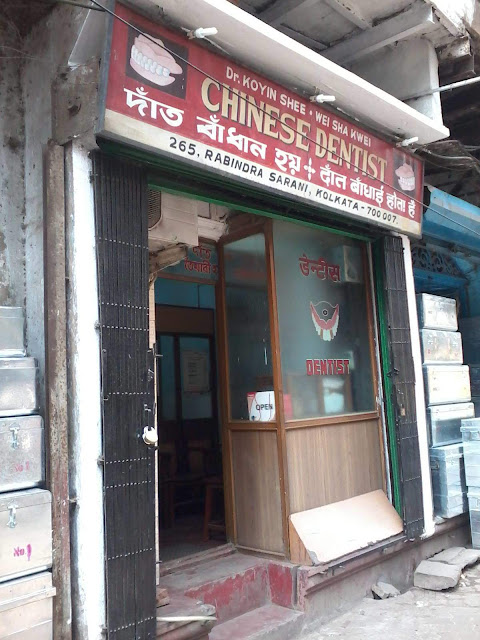 Chinese Dentist in Kolkata