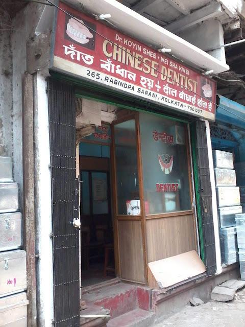 Chinese Dentist in Kolkata