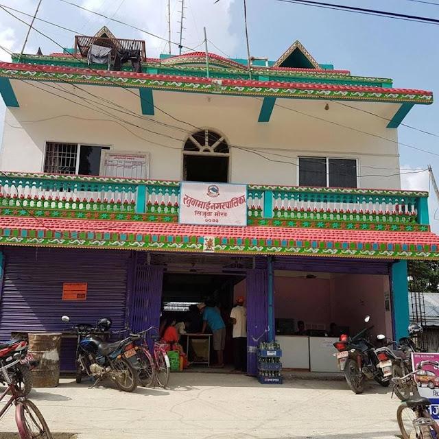 Morang-ratuwamai-municipality