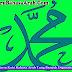 Kosa Kata Bahasa Arab Yang Banyak Digunakan
