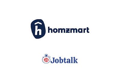 Homzmart Summer Internship التدريب الصيفي في شركة هومزمارت