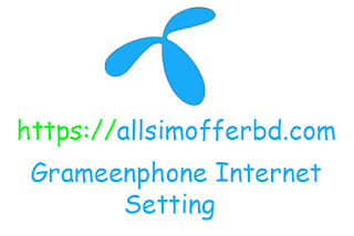 gp internet setting,internet setting,internet settings,android phon internet setting for gp network,settings,android internet setting,robi internet settings,grameenphone internet setting,grameen phone internet setting,android internet settings,gp apn setting