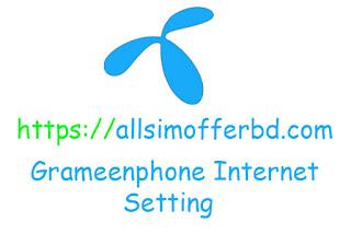 gp internet setting,internet setting,internet settings,android phon internet setting for gp network,settings,android internet setting,robi internet settings,grameenphone internet setting,grameen phone internet setting,android internet settings,gp apn setting