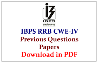 IBPS RRB Officers Exam 2015- Previous Question Papers Download in PDF