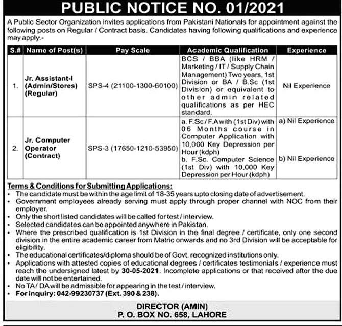 Latest Jobs in Pakistan Atomic Energy  Commission PAEC may 2021 - Apply online