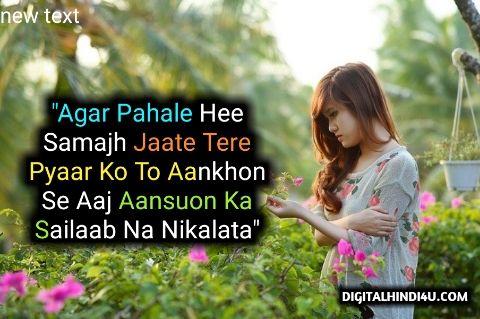 very sad love status dp