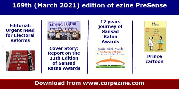 11th edition of sansad ratna awards - 169th (March 2021) edition of eMagazine PreSense