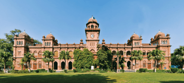 punjab university ba result 2019, Ba result 2019 punjab university, b.a supplementary result 2019 punjab university, b.a supplementary result 2019 punjab university, punjab university results 2019, punjab university result 2019 supplementary, b.a part 1 result 2019 punjab university, b.a result 2019 punjab university lahore