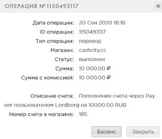 cashcity mmgp