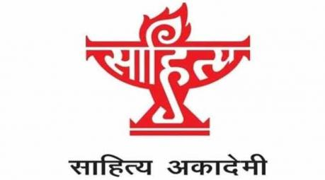 Sahitya Akademi Prize of Translation 2017  Winners List