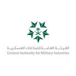 3 وظائف إدارية وتقنية شاغرة في الهيئة العامة للصناعات العسكرية