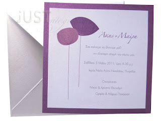 wedding invitations floral theme