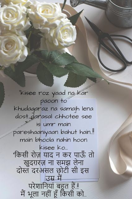 shayari on birthday for friend