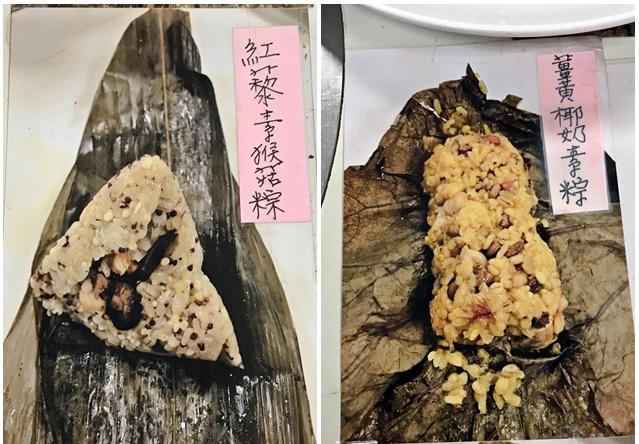 三重林德素食粽子~台北捷運台北橋站、三和夜市素食