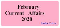 February Current Affairs 2020 India Cover