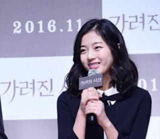 Artis JYP ini Bakal Temani Lee Min Ho Dalam Drama Legend of The Blue Sea, Bukan Suzy Miss A ?