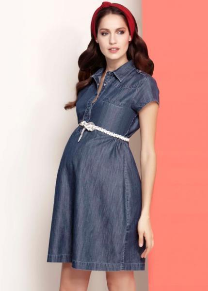 2016 Hamile Elbisesi Modelleri