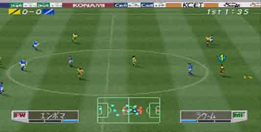 صور من داخل لعبة بلايستيشن 1 اليابانية 2020