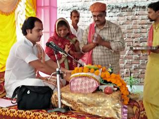 श्रीमद भागवत गीता का आयोजन रखा गया