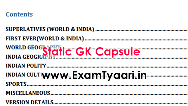 Topic Wise Static GK general Knowledge Geography Spots India World First Ever Capsule for SSC & Bank Exams [Download PDF] - Exam Tyaari