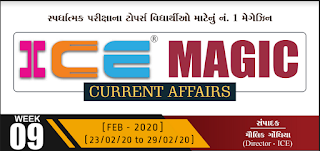 Ice Magic 9 2020 Current Affairs PDF Download